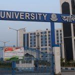 Aliah University courses list